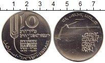 Изображение Монеты Азия Израиль 10 лир 1970 Серебро UNC
