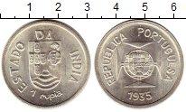Изображение Монеты Португальская Индия 1 рупия 1935 Серебро UNC
