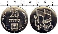 Изображение Монеты Азия Израиль 25 лир 1976 Серебро Proof-