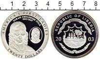 Изображение Монеты Либерия 20 долларов 2003 Серебро Proof- Американские первые