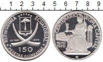 Изображение Монеты Африка Экваториальная Гвинея 150 песет 1970 Серебро Proof-