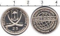 Изображение Монеты Африка Экваториальная Гвинея 25 песет 1970 Серебро Proof-