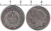 Изображение Монеты Европа Франция 1 франк 1895 Серебро VF