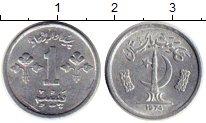 Изображение Монеты Азия Пакистан 1 пайс 1974 Алюминий XF