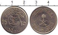 Изображение Монеты Азия Саудовская Аравия 25 халал 1979 Медно-никель XF