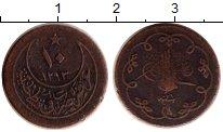 Изображение Монеты Азия Турция 10 пар 1911 Медь VF