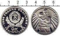Изображение Монеты Болгария 25 лев 1981 Серебро Proof-