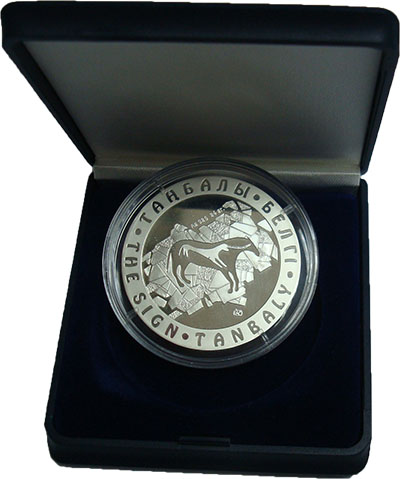 Изображение Подарочные монеты СНГ Казахстан 500 тенге 2002 Серебро Proof
