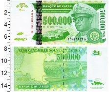 Изображение Банкноты Заир 500000 заиров 1996  UNC-