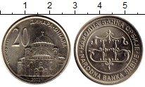 Изображение Монеты Сербия 20 динар 2003 Медно-никель XF