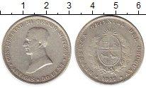Изображение Монеты Уругвай 50 сентаво 1917 Серебро XF