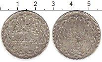 Изображение Монеты Азия Турция 5 куруш 1907 Серебро XF-