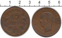 Изображение Монеты Греция 10 лепт 1870 Медь VF Георг I