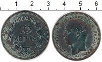 Изображение Монеты Греция 10 лепт 1878 Медь VF