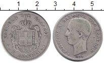 Изображение Монеты Европа Греция 2 драхмы 1873 Серебро XF-