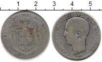 Изображение Монеты Греция 2 драхмы 1868 Серебро VF- Георг I