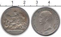 Изображение Монеты Греция 1 драхма 1910 Серебро VF Георг I