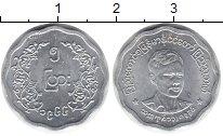 Изображение Монеты Мьянма Бирма 5 пайс 1966 Алюминий UNC-