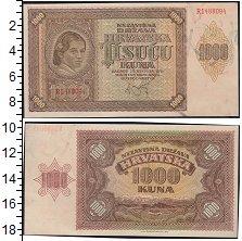 Изображение Банкноты Европа Хорватия 1000 кун 1941  UNC