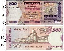 Изображение Банкноты Бангладеш 500 така 0  UNC