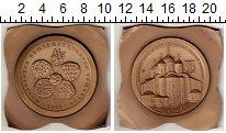 Изображение Монеты СНГ Россия Медаль 2008 Латунь UNC