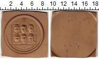 Изображение Монеты Россия Медаль 0 Латунь UNC