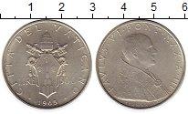 Изображение Монеты Ватикан 500 лир 1965 Серебро UNC Павел VI