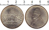 Изображение Монеты Ватикан 500 лир 1962 Серебро UNC