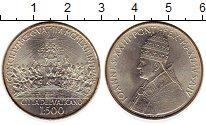 Изображение Монеты Европа Ватикан 500 лир 1962 Серебро UNC