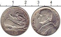 Изображение Монеты Ватикан 5 лир 1932 Серебро XF-