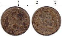 Изображение Монеты Африка Эфиопия 1 гирш 1897 Серебро VF