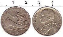 Изображение Монеты Ватикан 5 лир 1930 Серебро XF-