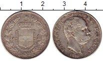 Изображение Монеты Италия 1 лира 1887 Серебро XF