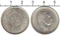 Изображение Монеты Африка Египет 25 пиастров 1970 Серебро XF