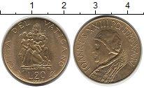 Изображение Монеты Европа Ватикан 20 лир 1962 Латунь UNC-
