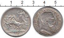 Изображение Монеты Италия 2 лиры 1915 Серебро VF