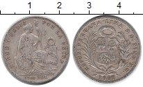 Изображение Монеты Южная Америка Перу 1/5 соля 1907 Серебро VF
