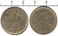 Изображение Монеты Европа Сан-Марино 200 лир 1980 Латунь UNC