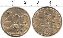 Изображение Монеты Европа Сан-Марино 200 лир 1991 Латунь UNC