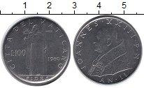 Изображение Монеты Ватикан 100 лир 1960 Медно-никель UNC