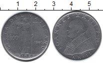 Изображение Монеты Европа Ватикан 100 лир 1960 Медно-никель UNC