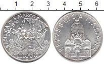 Изображение Монеты Италия 1000 лир 1994 Серебро UNC-