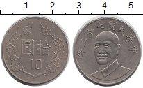 Изображение Монеты Тайвань 10 юаней 1988 Медно-никель XF
