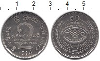 Изображение Монеты Шри-Ланка 2 рупии 1995 Медно-никель UNC-