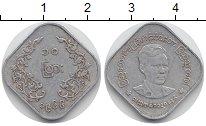 Изображение Монеты Бирма 10 пайс 1966 Алюминий XF