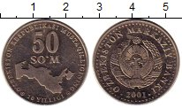 Изображение Монеты СНГ Узбекистан 50 сомов 2001 Медно-никель UNC-