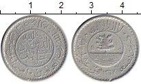 Изображение Монеты Азия Йемен 1/80 риала 1956 Алюминий XF