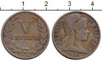 Изображение Монеты Южная Америка Колумбия 5 сентаво 1935 Медно-никель XF-