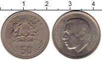 Изображение Монеты Африка Марокко 50 дирхам 1974 Медно-никель UNC-