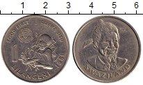 Изображение Монеты Африка Свазиленд 1 лилангени 1981 Медно-никель XF